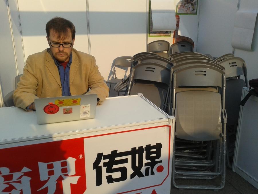 Cathcart in Shanghai, December 10, 2011