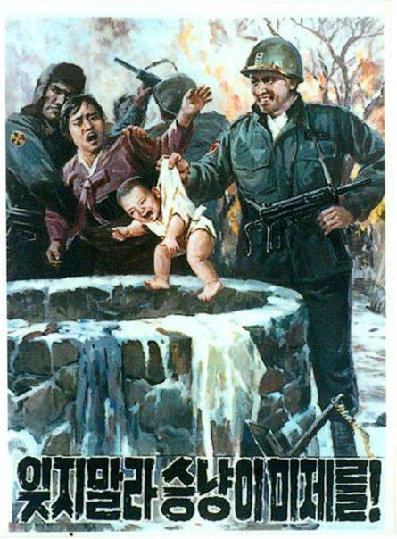 """Do Not Forget the American Jackals"", or, in bastardized Mc-Cune Reichshauer, ""Yi c'hi malla songnyongyi Mijaerul!"""