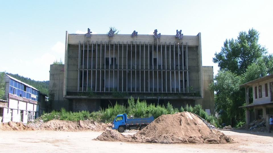 Crumbling Cultural Complex in Tonghua, Jilin