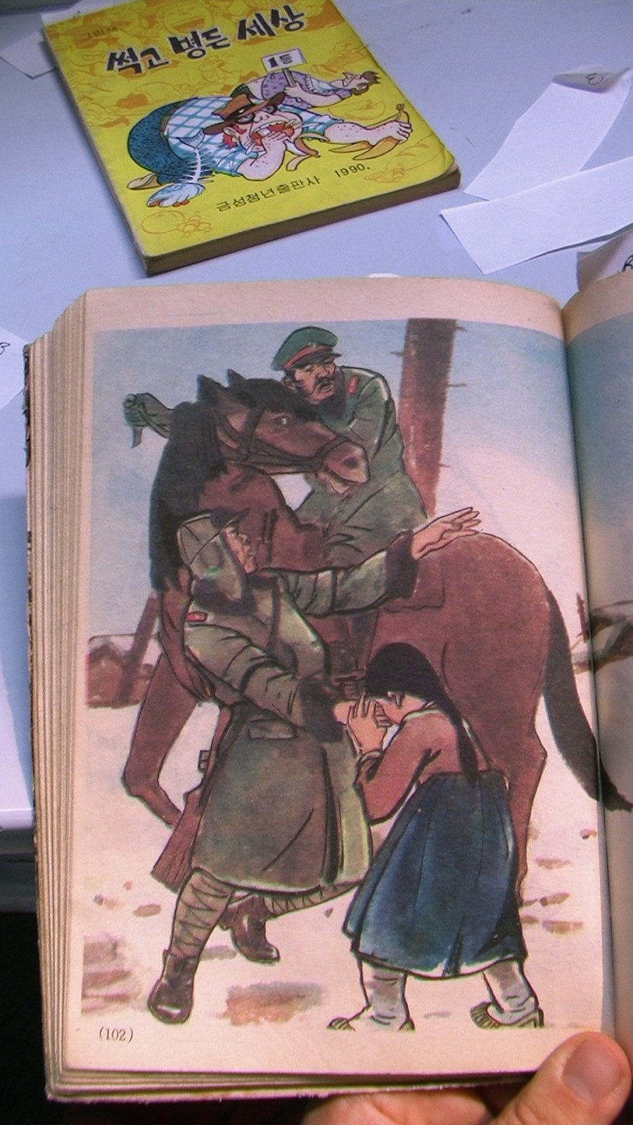 Japanese troops harass Korean girl in North Korean children's story; anti-American comic up top (collection of Adam Cathcart)