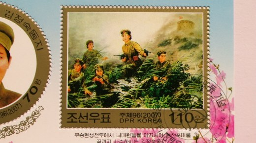 Mother of the Nation and Anti-Japanese Guerilla Fighter, Kim Jong Suk (collection of Adam Cathcart)