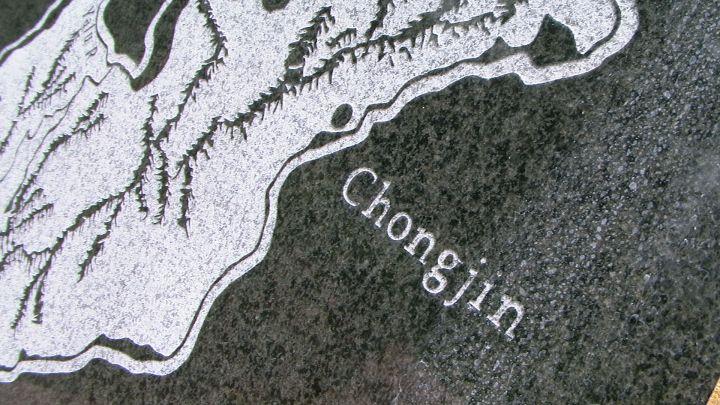 Korean War Memorial, Missoula, Montana