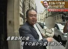 kim-jong-nam-in-paris-2009