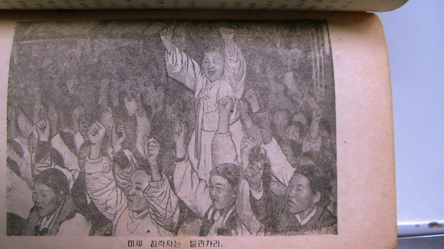 North Korean ladies protest American atrocities, DPRK textbook circa 1958 (collection of Adam Cathcart)