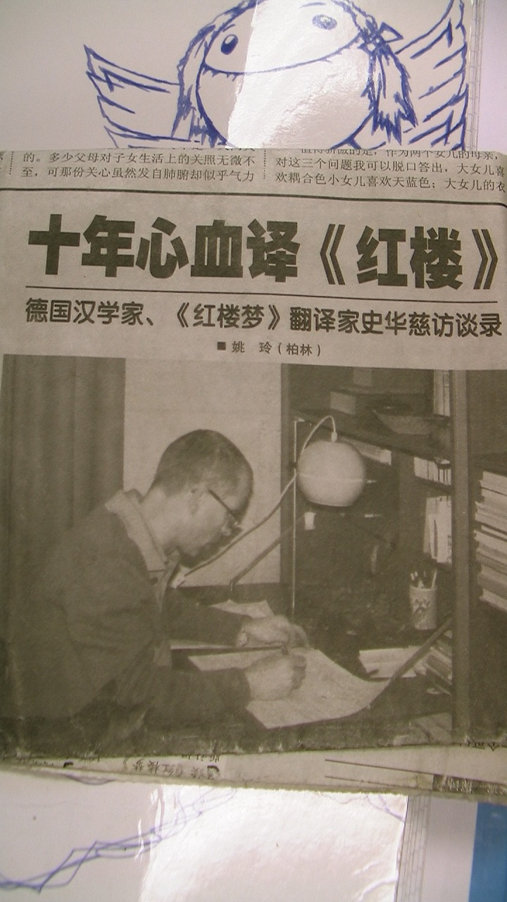 Shi Huaxi at work translating Cao Xueqin in East Berlin
