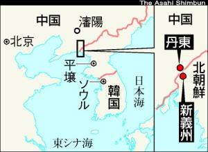 Asahi Shimbun's graphic -- Indicating the gas was detected outside of the urban center of Dandong.