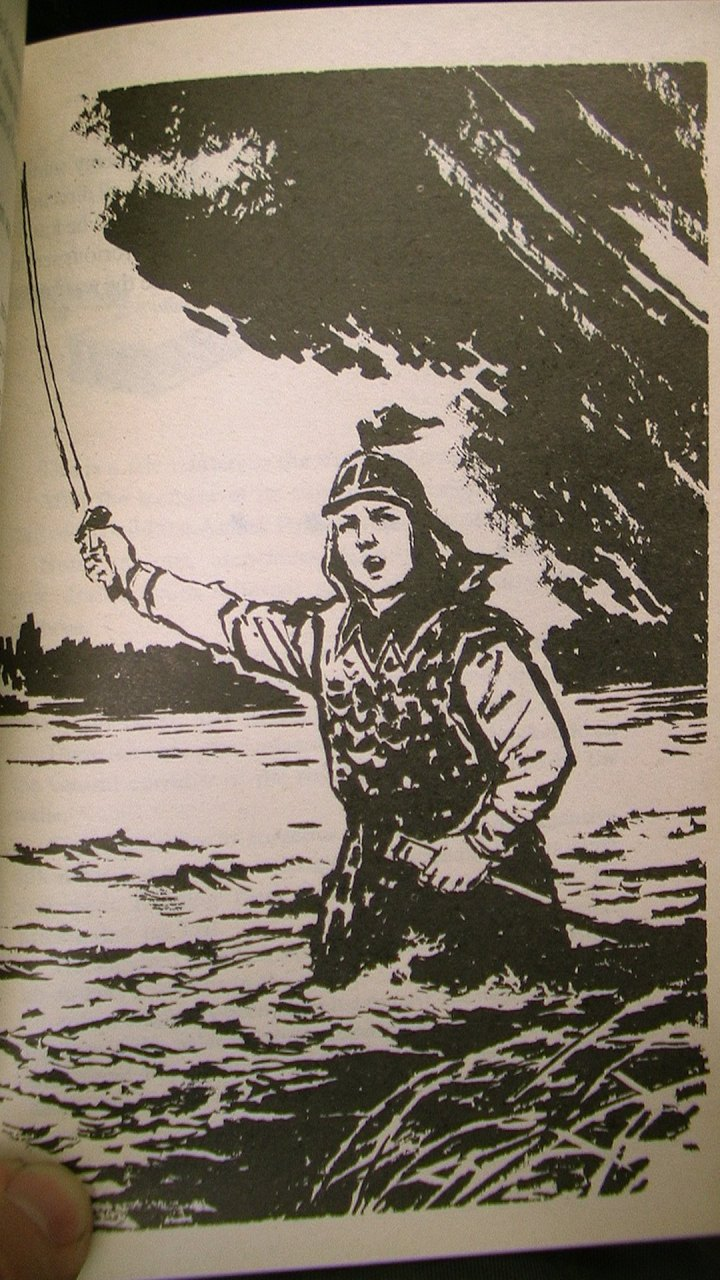 "Koguryo warrior from ""Tales of Pyongyang"""