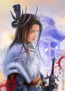 Prince of Yan, via Purple Skies