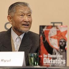 Kim Jong Ryul Dienst des Diktators