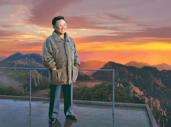Rodong Sinmun 2012-02-13-02-01 Kim Jong Il on Kumgang-san