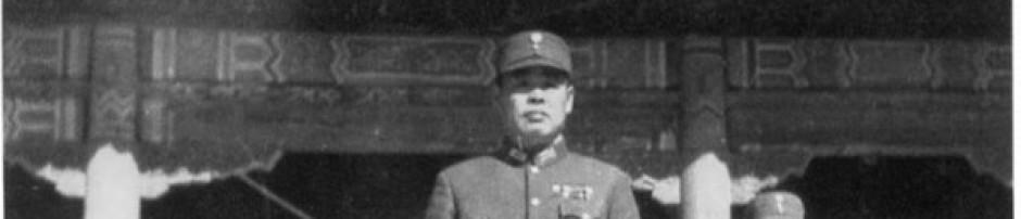 cropped-huanqiu-october-10-1945-accepting-japanese-surrender-in-beijing.jpg