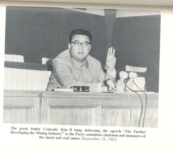 Kim Il Song 20004