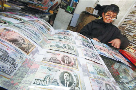 DPRK Currency on Sale in Beijing. Image via China Daily.