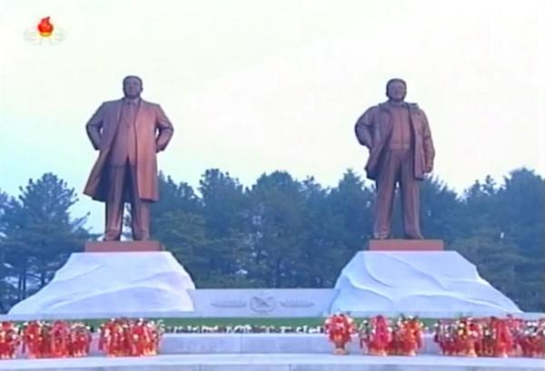 Kims in Jagang
