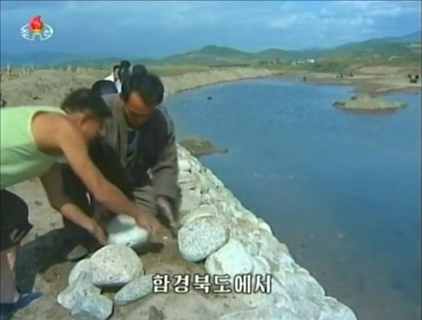 NKs in Hamgyong bukto 2