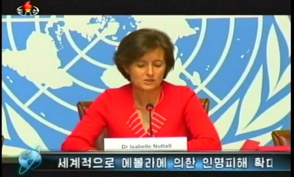 UN KCTV Ebola
