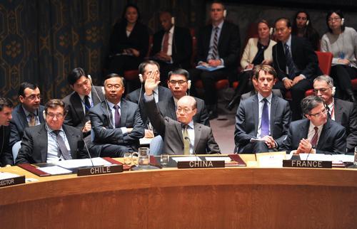 China UN vote
