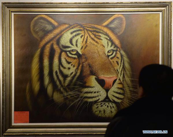 KJU Tiger