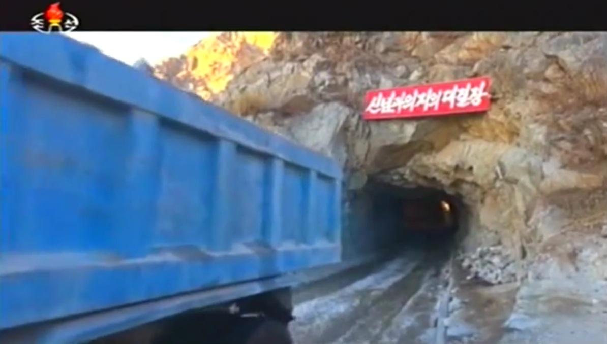 NK slogans 5 Feb 2015