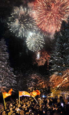 Fireworks at 'Jong-il Peak' for the Dear (deceased) Leader's birthday in 2012.