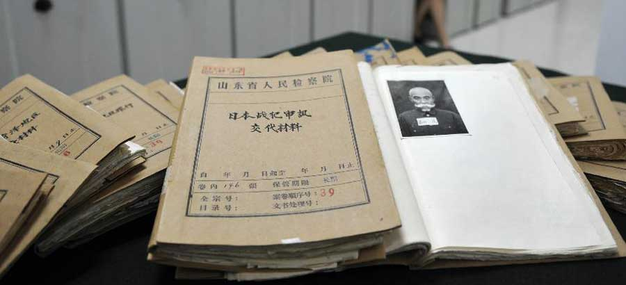 Shenyang Trials Case File for Fujita