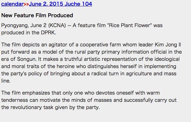 Rice Plant Flower