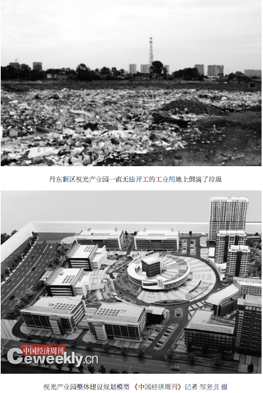 The present dilapidated state of a property in Xinchengqu in Dandong, near the new bridge to North Korea. Below is an architectural drawing for how the property was planned to look. Source: People's Daily, Beijing.