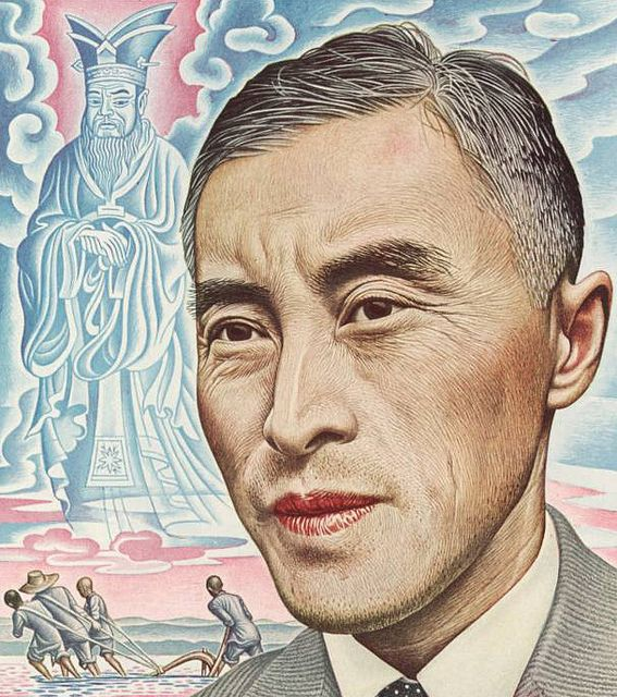 Chen Lifu in 1947, TIME magazine cover, art by Boris Artzybasheff