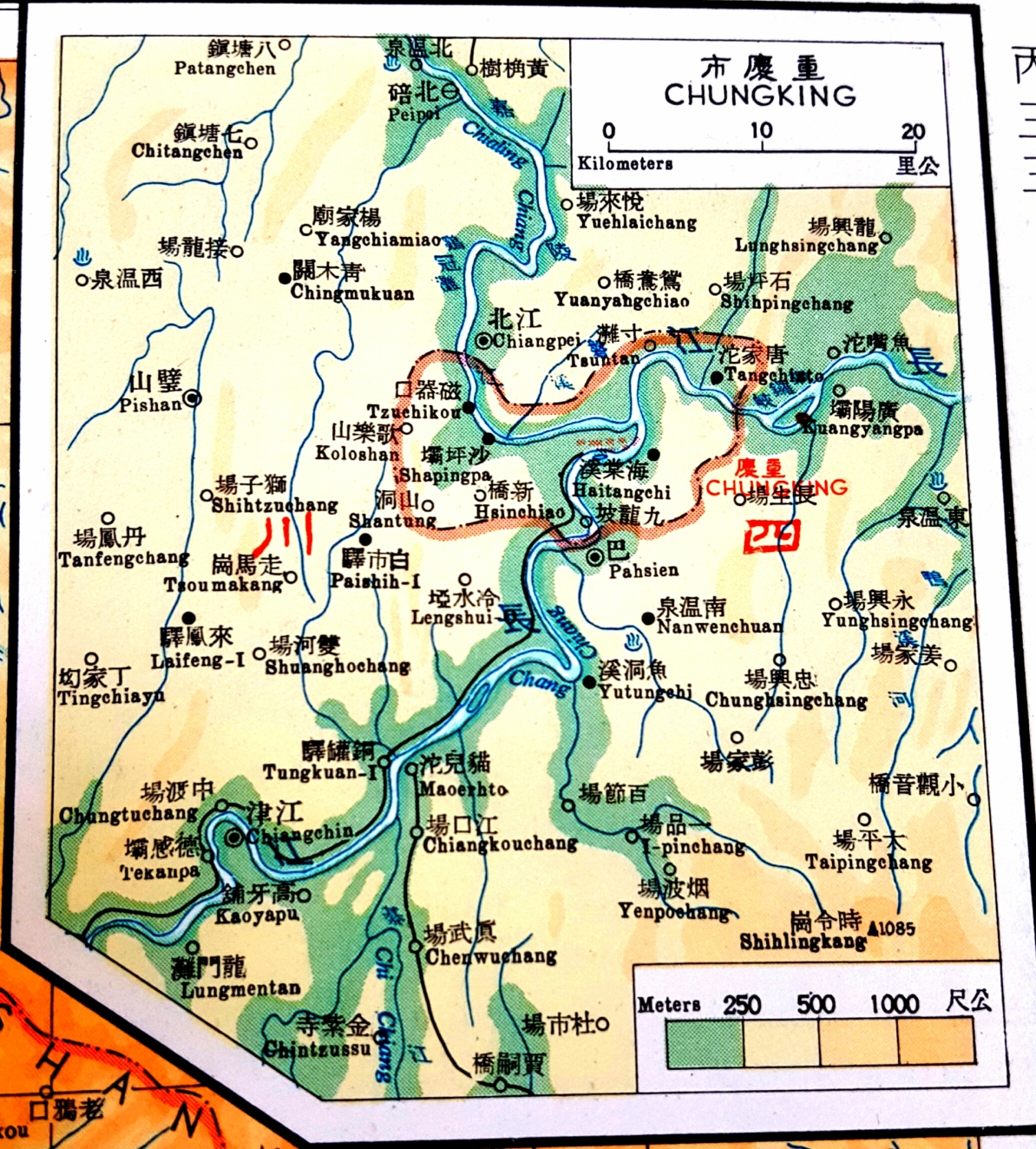 Chongqing in Republic of China Atlas