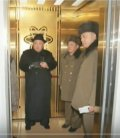 kim-jong-un-in-atomic-elevator-january-2017-adam-cathcart-screengrab