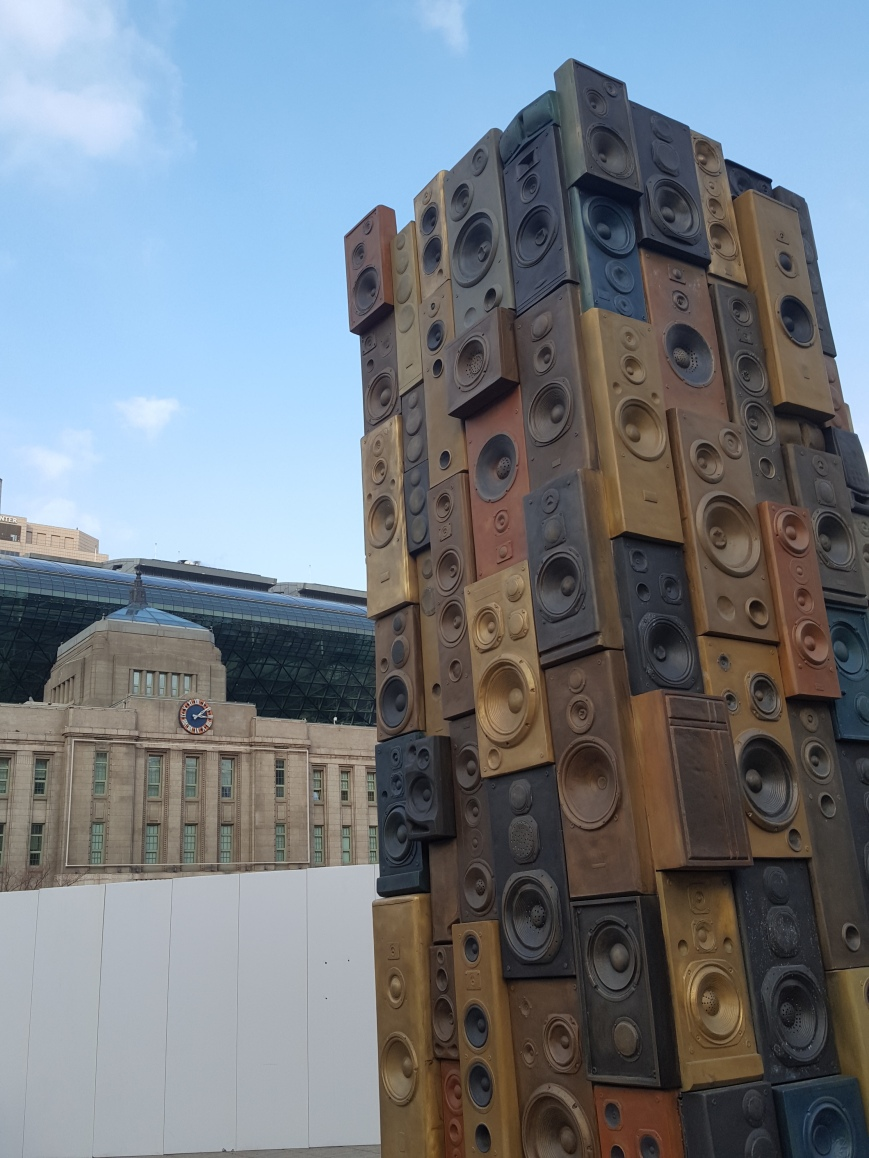Seoul City Hall art installation, 1 December 2017, photo by Adam Cathcart.jpeg